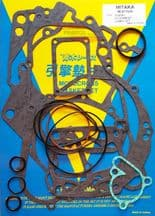 Suzuki RM125 RM 125 2001 Full Gasket Set / Kit